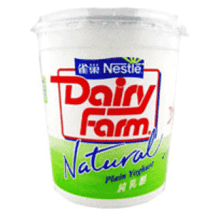 Yoghurt or Dahi has been consumed by humans for hundreds of years. It's quite nutritious, and eating it regularly may boost several aspects of your health.